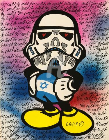 POP-TROOPER ISRAEL